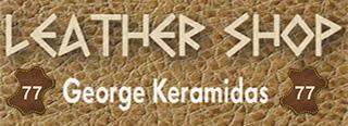 Δερμάτινες Τσάντες | Leather Shop 77 | Δερμάτινα είδη